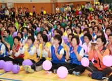 [예천]2018 예천군 여성대회 성황리에 열려