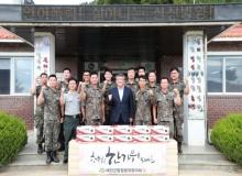 [예천]통합방위협의회, 추석맞이 군부대‧경찰서 등 위문