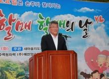 [예천]용문면 할매할배의 날 개최!!