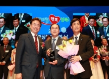 [예천]한국자유총연맹 장병호 회장 도민상 수상