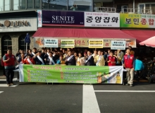 [예천]동절기 민․관합동 안전문화 캠페인 실시