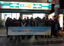 [예천]졸업식 이후 청소년 유해환경 집중단속 펼쳐
