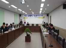 [예천]2019년도 농촌신활력플러스사업 선정