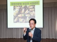 [예천]장원벌 확대보급시범사업 교육 ! !
