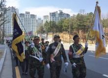 [예천]월남전참전자회 예천군지부 안보‧산불‧안전 캠페인 실시