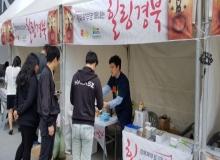 [예천]서울 청계천 로드마케팅 실시