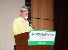[예천]제2회 예천국제스마트폰영화제 출범식 개최