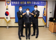 [예천]예천경찰서 승진 임용식 열어