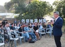 [예천]김학동 예천군수, 문화도시 예천을 꿈꾸다