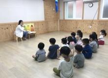 [예천]보건소, 미취학 아동 건강새싹 프로젝트 운영