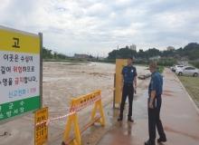 [예천]예천경찰서! 집중 폭우로 인한 위험지역 긴급 현장 점검
