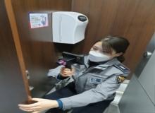 [예천]예천경찰서, 관계기관 불법촬영 카메라 합동점검