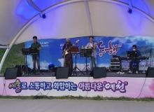 [예천]지역민과 함께하는 음악회'동행'예천 도효자마당에서 개최